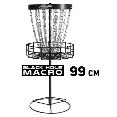 Mini Panier MVP Disc Sports Black Hole Macro