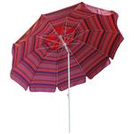 parasol-rayé-fushia1