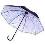parapluie-double-journal1