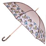 parapluie-bandeau-gansé-beige1