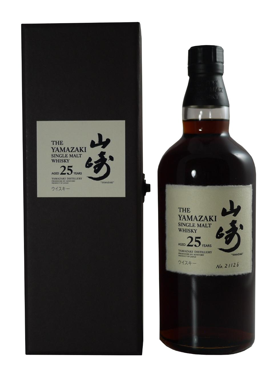 YAMAZAKI 25  ans 43% | Whisky Japonais