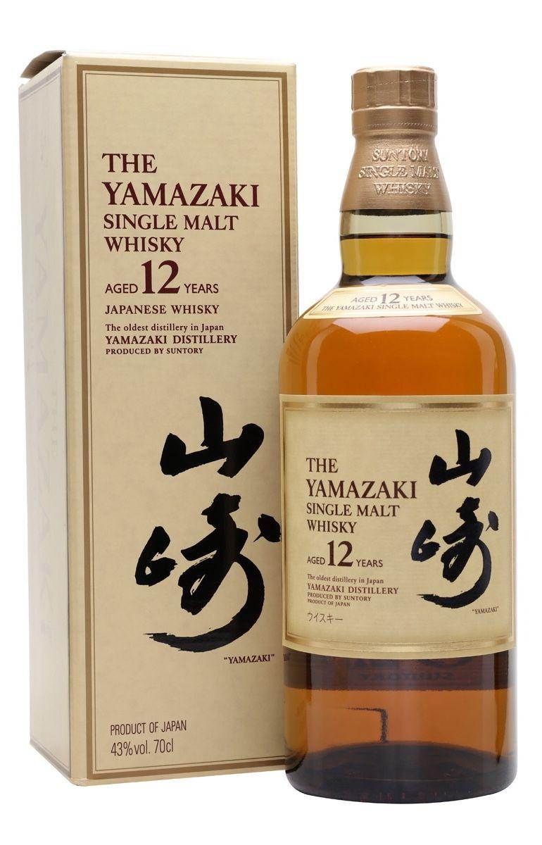 YAMAZAKI 12 ans 43% | Whisky Japonais