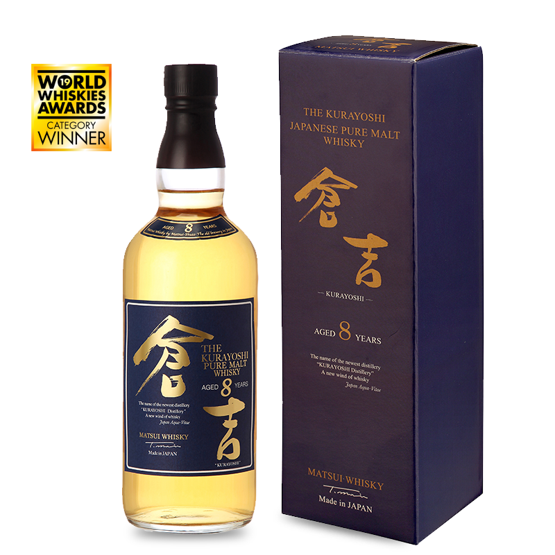 THE KURAYOSHI 8 ans 43% | Whisky Japonais