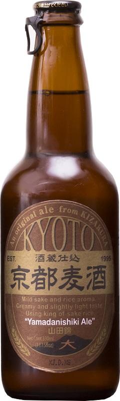 KYOTO BEER Yamadanishiki 5% | Bière Japonaise Pale Ale | Pack 12 bouteilles