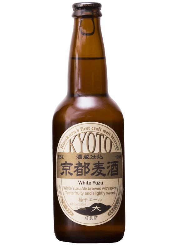 KYOTO BEER White Yuzu Ale 5% | Bière Japonaise Blonde | Pack 12 bouteilles