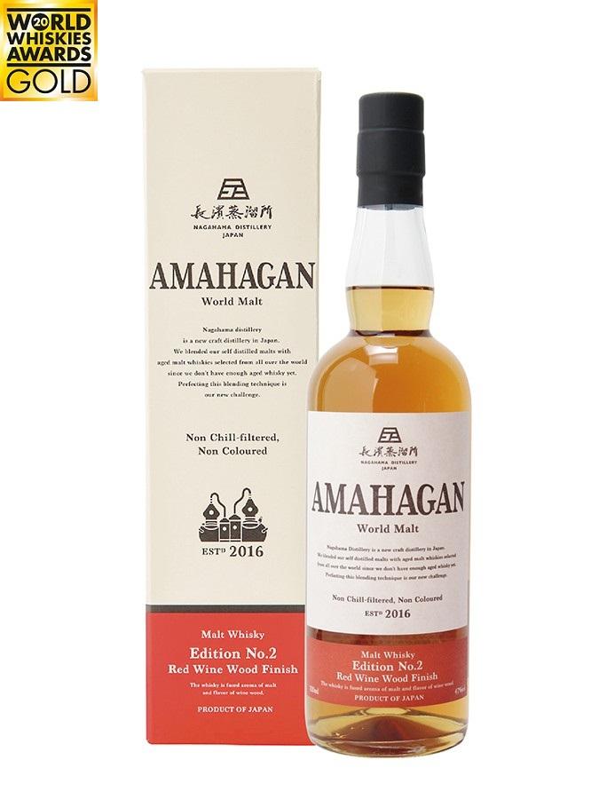 AMAHAGAN Edition No 2 Red Wine Wood Finish 47% | Whisky Japonais