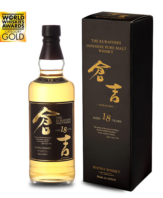 KURAYOSHI 18 ans Pure Malt 50% | Whisky Japonais