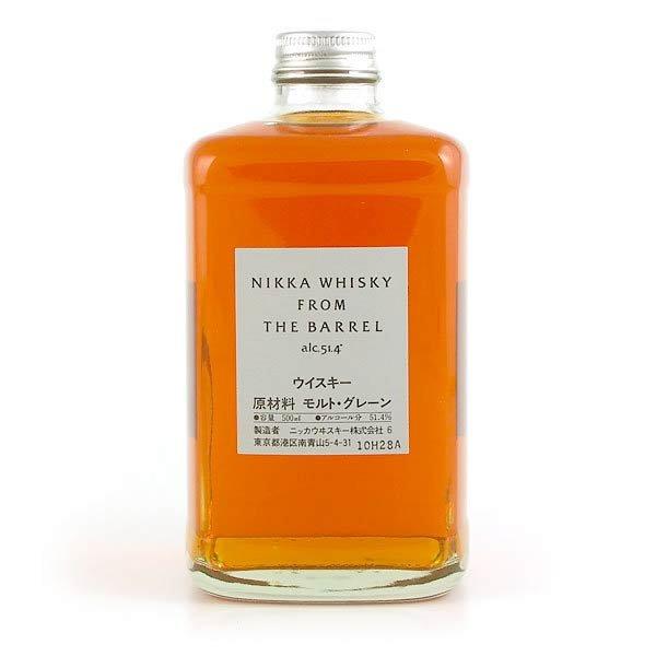 NIKKA From The Barrel 51,4% | Whisky Japonais