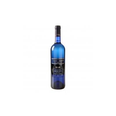 MOSCATO VILLA DI JULIANN – BLANC 5,5% (CACHER)