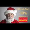 Offre Noel avec code promo