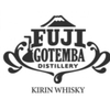 Whisky Japonais KIRIN