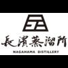 Whisky Japonais de la distillerie Nagahama