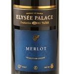 ELYSEE PALACE Merlot 2014 - Rouge (Cacher)