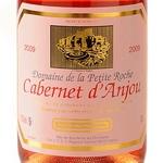 DOMAINE DE LA PETITE ROCHE Cabernet d'Anjou 2015 – Rosé (Cacher)