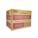 KYOTO BEER Yamadanishiki 5% | Pale Ale | Pack 12 bouteilles | Bière Japonaise