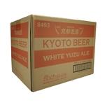 KYOTO BEER White Yuzu Ale 5% | Bière Japonaise | Pack 12 bouteilles