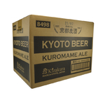 KYOTO BEER Kuromame Ale 5% | Bière Japonaise Blonde | Pack 12 bouteilles