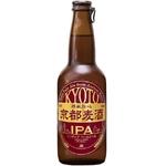 KYOTO BEER IPA 6,5% | Bière Japonaise | Pack 12 bouteilles