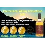 récompense du whisky kurayoshi 12 ans
