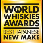 KANOSUKE New Pot 59% | Spiritueux Japonais (20cl)