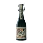 HOZAN Tenshi no Yuwaku 40%