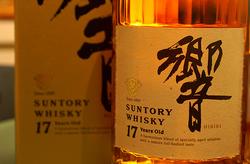 WhiskyJaponais