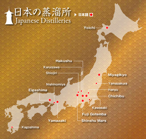 liste distilleries japon