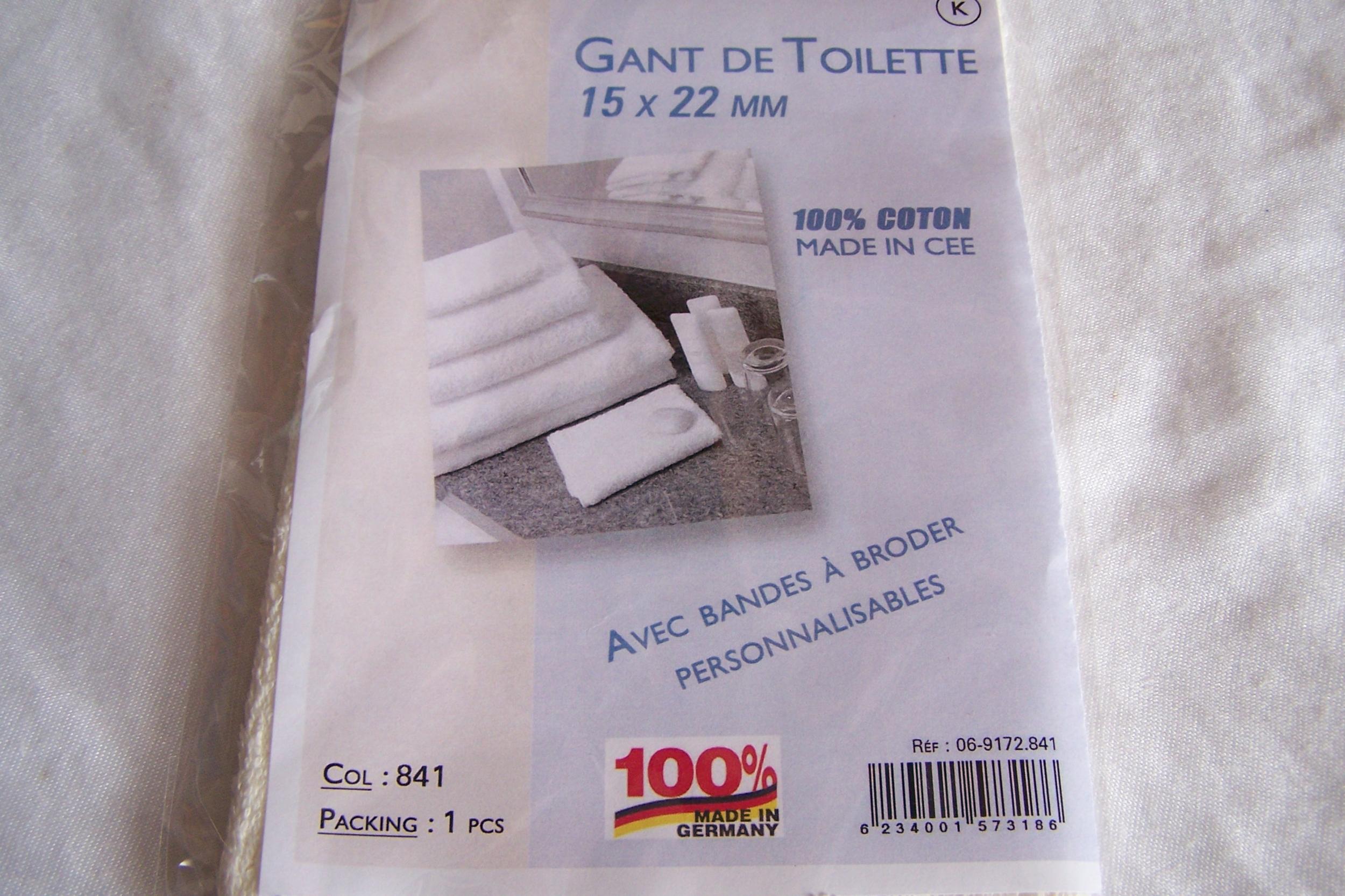 Gant de toilette, écru