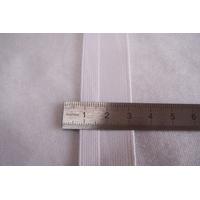 Elastique slip, homme, blanc, 25 mm