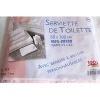 Serviette de bain, rose