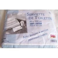Serviette de bain, bleu layette