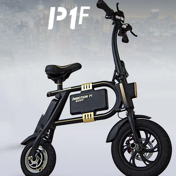 mini scooter électrique inmotion P1F