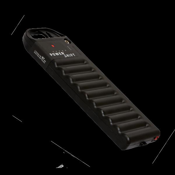 batterie pour skate electrique inboard