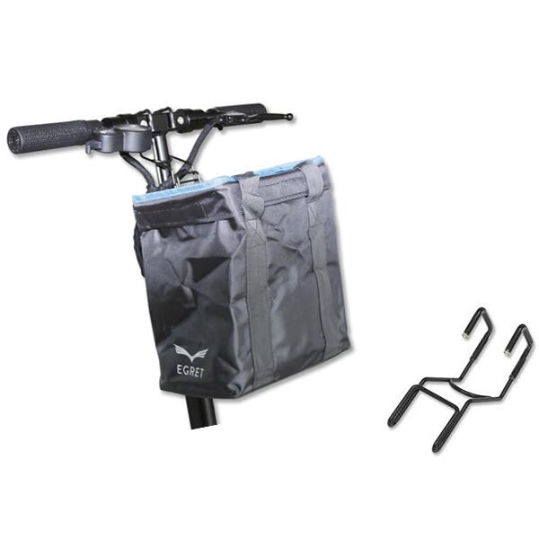 panier avant pour trottinette electrique egret one accessoires sacs paniers selles. Black Bedroom Furniture Sets. Home Design Ideas
