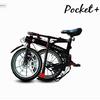 velo pliable electrique mini vlec pocket plus noir