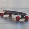 Skate Inboard M1