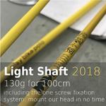 shaft-light-maillet-polowheel-milk