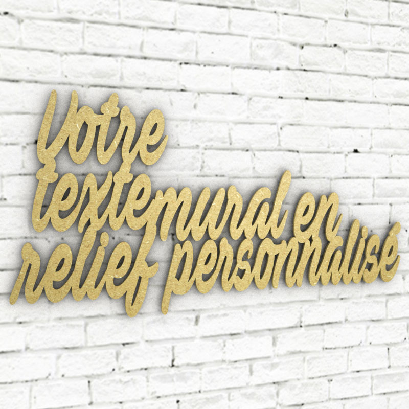 texte-mural-perso-typo-ave-fedan-mdf