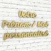 Prenom-Mot-personnalise-typo-caprica-mdf-10mm