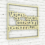cadre-texte-mural-personnalise-typo-neo-bouleau
