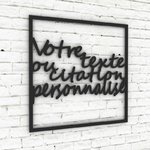 cadre-texte-mural-personnalise-typo-segoe-alu-noir