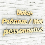 Prenom-Mot-personnalise-typo-caprica-sapin-19mm