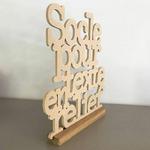 socle-pour-texte-3d-mdf