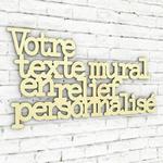texte-mural-perso-typo-neo-bouleau