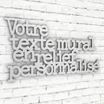 texte-mural-perso-typo-neo-alu-brossé