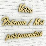 Prenom-Mot-personnalise-typo-mastoc-mdf19mm
