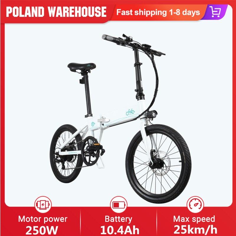 EU-Direct-FIIDO-D4S-10-4Ah-36V-250W-20-pouces-pliant-gros-Ebike-cyclomoteur-v