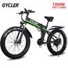 ECYCLER-nouveau-1000W-12-8AH-smart-montagne-v-lo-lectrique-v-lo-de-neige-vtt-40