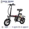 UYOYI-14-pouces-cadre-en-alliage-d-aluminium-pliant-adulte-v-lo-lectrique-400W-48V-20AH