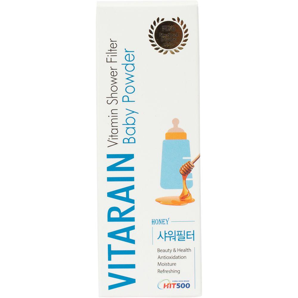 vitarain shower filter baby powder 1